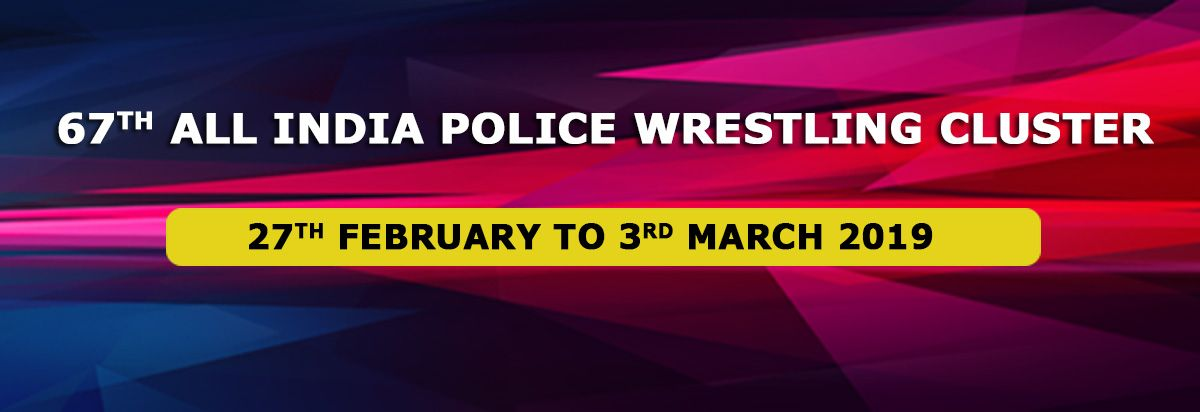 ALL INDIA POLICE WRESTLING CLUSTER KABADDI MOB