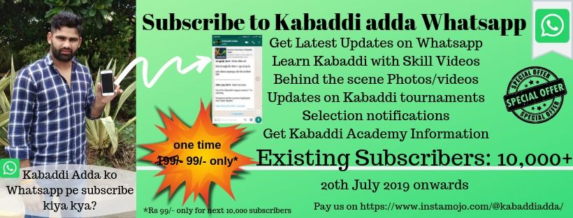 Why you have to subscribe to Kabaddi Adda whatsapp broadcast