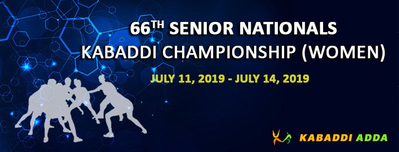 66th Senior Nationals for Women's