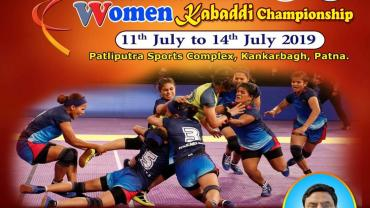 Poster 66th Senior Nationals Women's Kabaddi